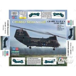 American CH-46 ''sea knight''