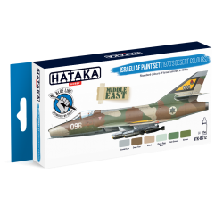 HTK-BS12 Israeli AF paint set (1970's desert colours)