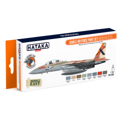 HTK-CS62 Israeli Air Force paint set (modern jets)